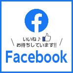 愛知ダイハツ,Facebook,動画,SNS